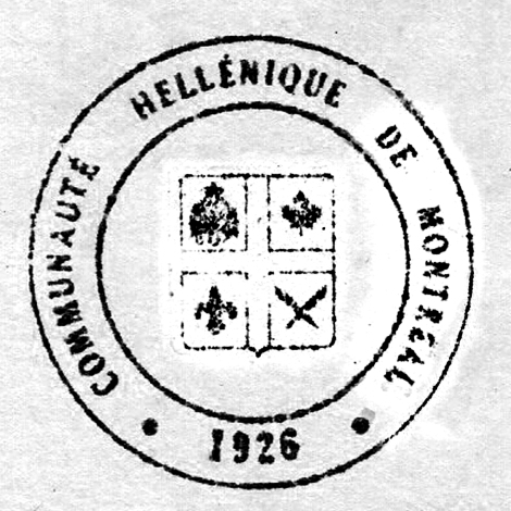 Hellenic Community of Greater Montreal incorporated 95 years ago